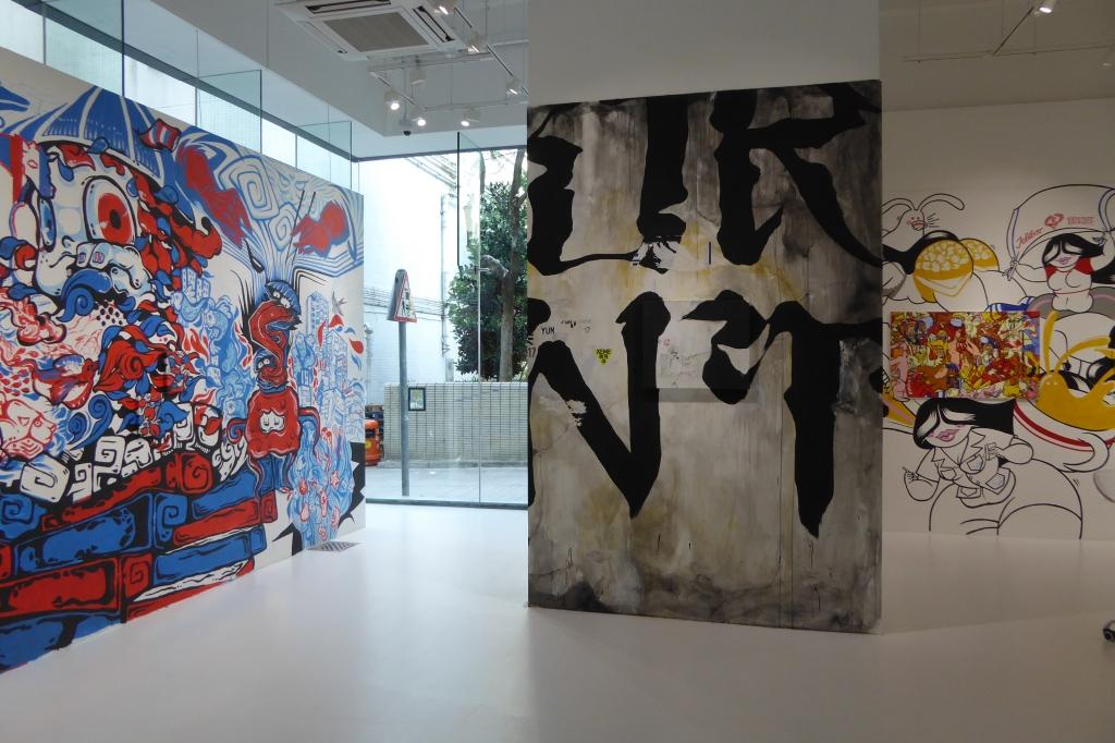 Hidden Street Pearl Lam Galleries SOHO 3