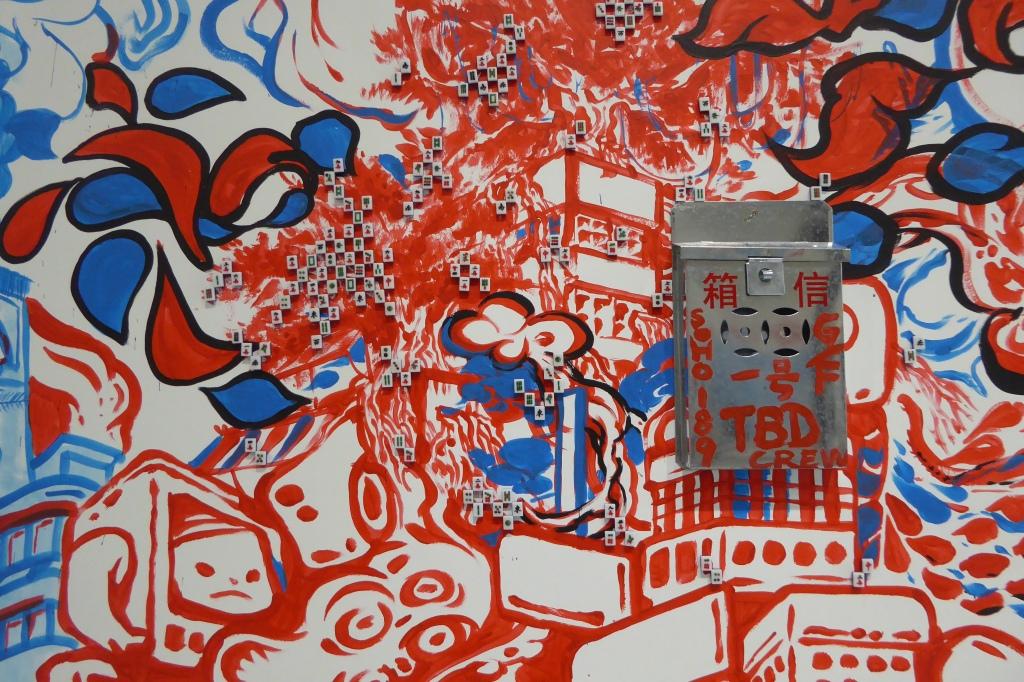 Hidden Street Pearl Lam Galleries SOHO 5