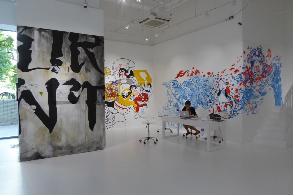 Hidden Street Pearl Lam Galleries SOHO 12