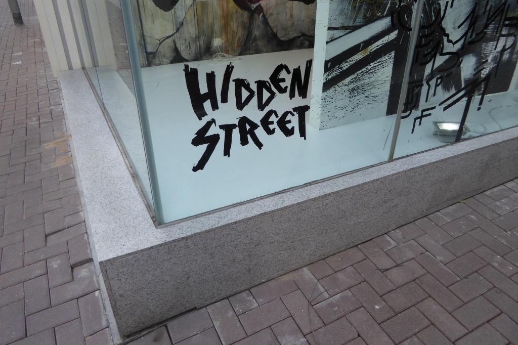 Hidden Street Pearl Lam Galleries SOHO 13
