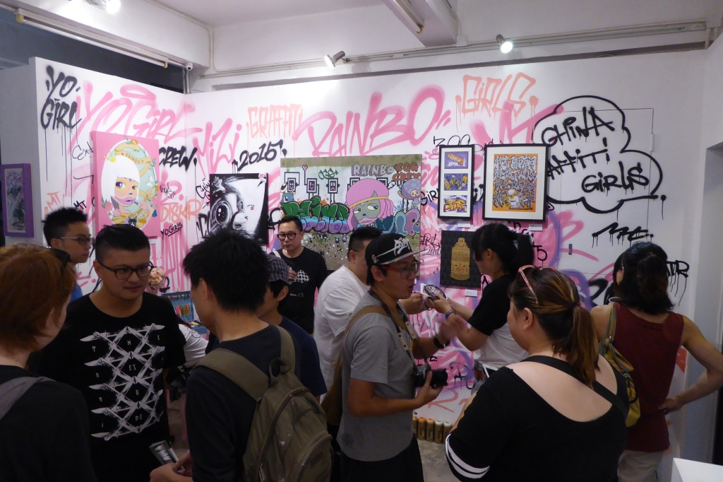 Yo Girls Graffiti Exhibition by CGG Crew (China Graffiti Girls) 10