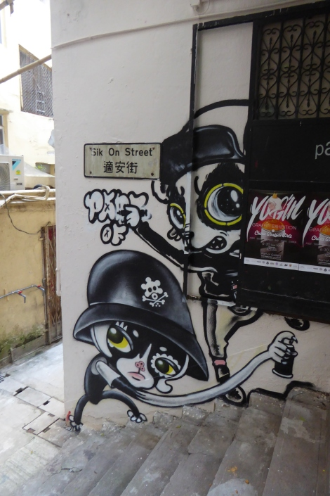 Yo Girls Graffiti Exhibition by CGG Crew (China Graffiti Girls) 17