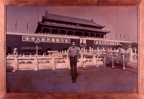 Yao Jui-chung's 'Recover Mainland China' (1997)