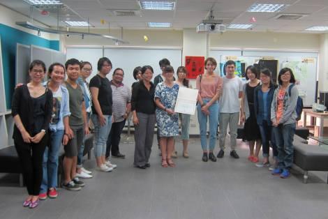 ICID NCKU group Tainan