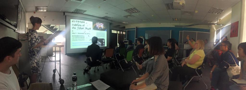 Teaching at NCKU Tainan 5