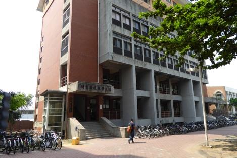 Teaching at NCKU Tainan 16