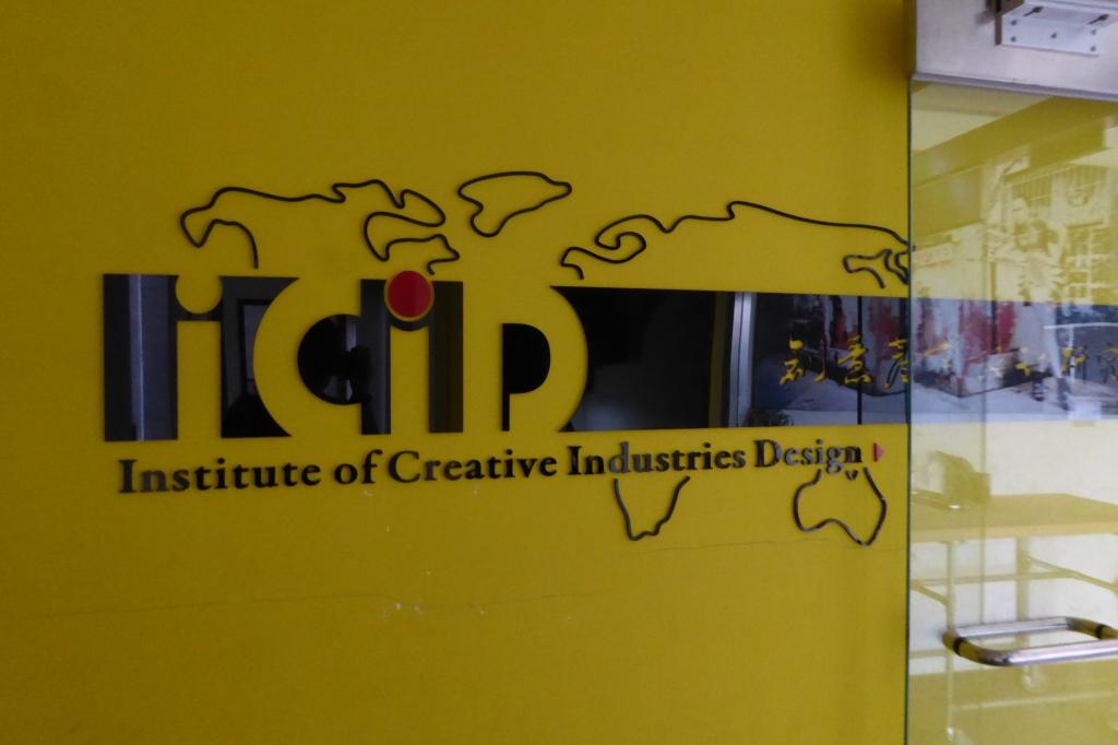 Teaching at NCKU Tainan 19 ICID
