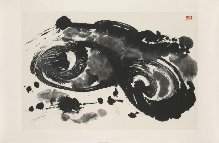 'Abstract 1' by Ma Desheng (1987) Ink on Chinese paper, 69 x 102 cm (27 x 40 in)