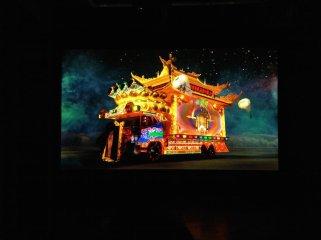'Delusional Mandala' by Lu Yang Beijing Commune 2