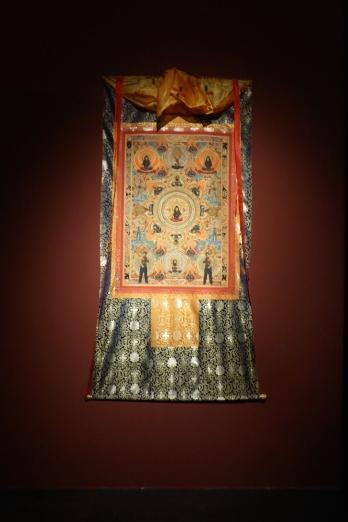 'Delusional Mandala' by Lu Yang Beijing Commune 4