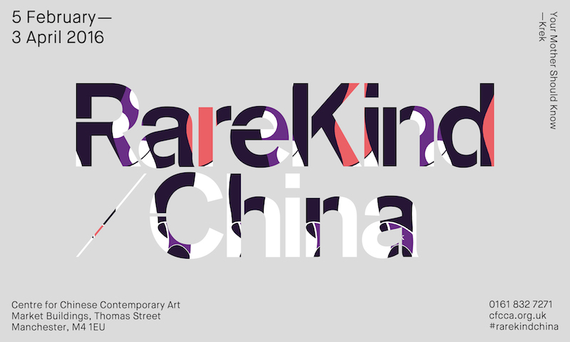 RareKind China teaser flyer 1.jpeg