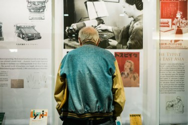 'The Chinese Typewriter' exhibition - Photography by Zhijian Qiao http://www.qiaoimage.com
