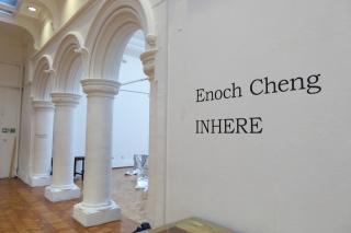 Enoch Cheng INHERE MMU 1