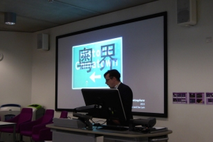Visualising Chinese Borders Conference MMU day 2 7
