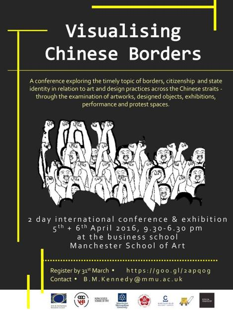 Visualising Chinese Borders poster