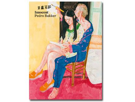 Pedro Bakker book