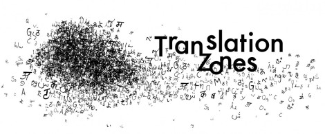 TZ-1200x498