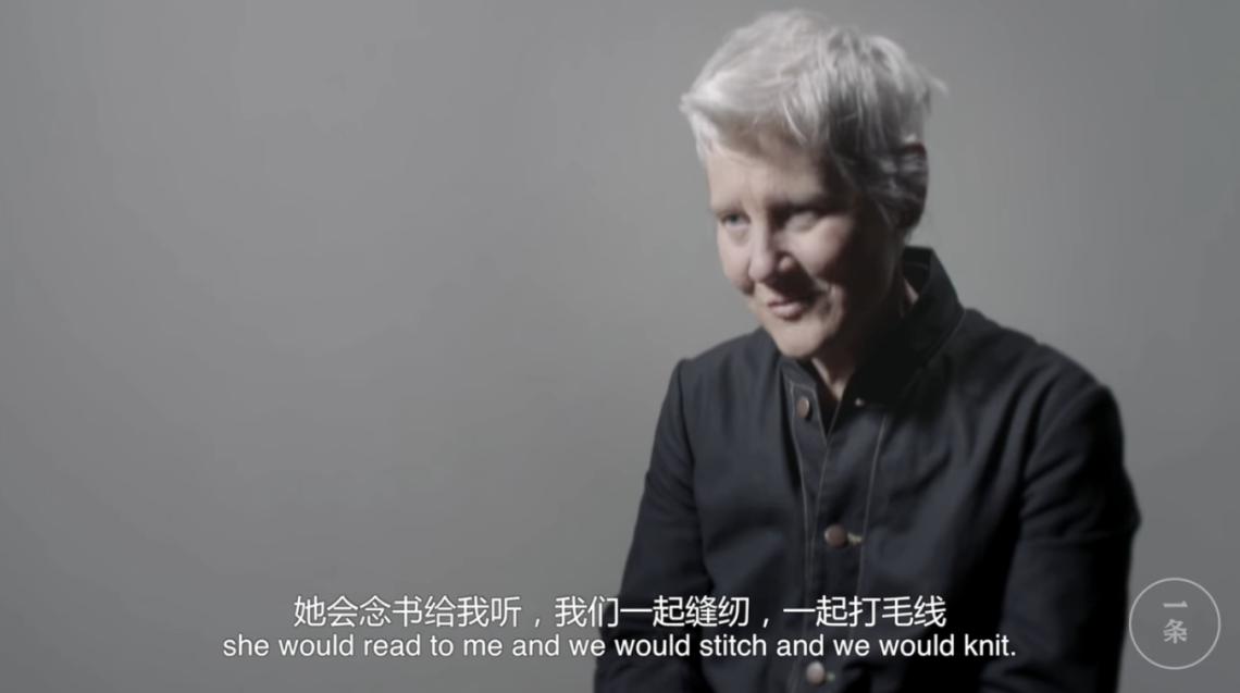 Ann Hamilton - Art Wuzhen 1