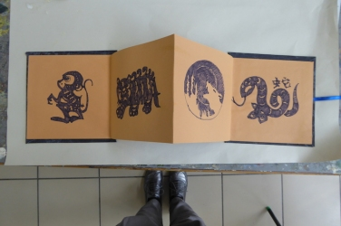 Attenborough Arts Centre Book-making 4